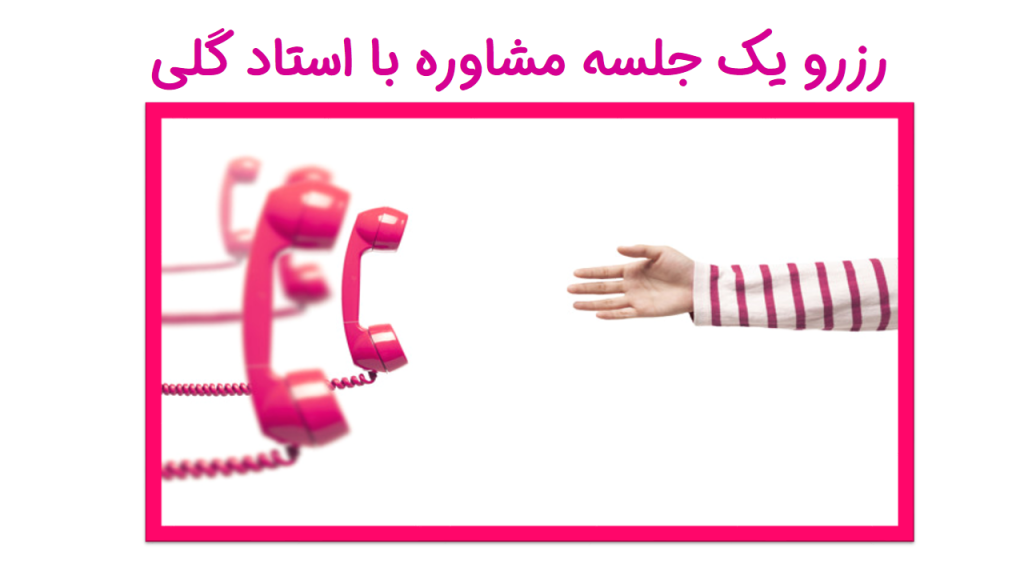 This image has an empty alt attribute; its file name is استارت-از-صفری-1-1024x576.png
